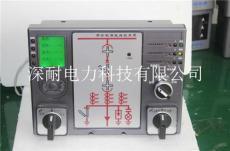 开关柜智能操控装置 液晶型 SR500F