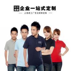 上海定制logo工作服广告衫班服短袖t恤定做
