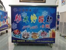 新鄉市烤地瓜機 炒冰淇淋卷機 廠家 - 卓越