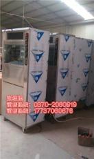 安陽市炒冰機 炒酸奶機 廠家 - 卓越制冷