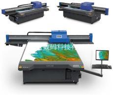UV平板打印機品牌價格廠家