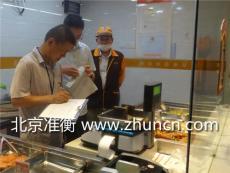 商超零售計價電子秤價格 北京衡準計價秤30