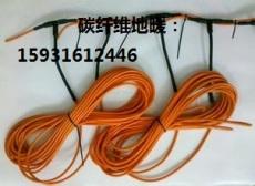 廊坊电热地暖 碳纤维电地暖