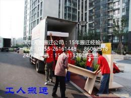 广东深圳深圳市宝安区工厂搬迁/搬家/搬厂