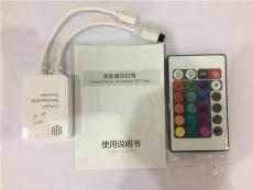 12V燈帶音樂控制器 燈帶控制器 慎勇科技
