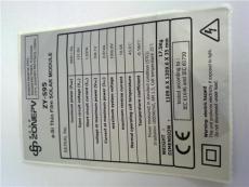 不干胶贴纸价格 防伪标签生产厂家
