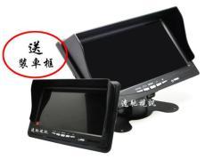 7英寸车载AHD屏高清视频倒车后视液晶显示器