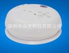 獨立式光電感煙火災探測報警器