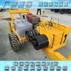我厂专业生产柴油牵引机 高压线路柴油