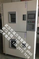 武汉温湿度传感器线 湿度传感器Z2000现货价