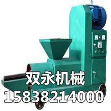 辽宁厂家直销成套的无烟木炭机设备需要多少