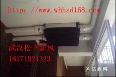 武汉办公室新风系统安装 武汉松下新风代理