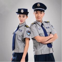 广州白云区保安服定做新款保安服定做批发