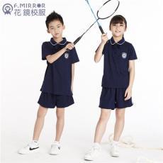 廣東夏季中小學生校服幼兒園園服運動套裝定