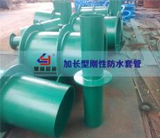 武汉不锈钢防水套管使用的优越性-武汉豫隆