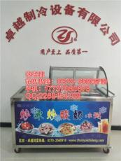 炒酸奶機 冰粥機 烤地瓜機