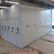 供应滕州密集型移动档案柜生产厂家