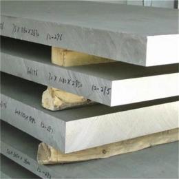 厂家直销优质7075铝合金板 铝板 铝管 规格