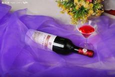 澳洲葡萄酒進口清關手續應該怎樣辦理
