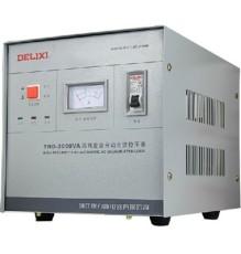 德力西穩壓器TND-3000VA總代理報價