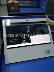 廣東深圳安訊科創2017年最新款電子班牌