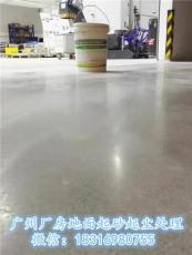 广州番禺区金刚砂地面抛光处理