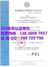 整体厨房申办中国行业十大品牌证书
