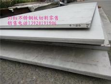 做回轉窯用什么耐高溫的鋼板合適