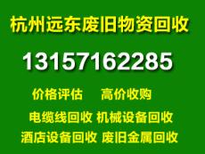 寧波服務器回收高價回收陣列卡IMB服務器