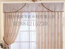 遥控办公窗帘电动开合窗帘生产厂家