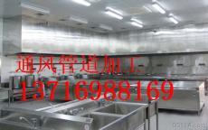 北京順義白鐵不銹鋼油煙罩安裝 排風機安裝