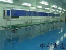 北京洁净间净化工程