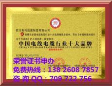 饮水机怎样申请质量信得过产品证书