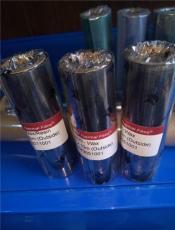 理光碳带厂家 碳带批发