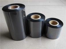 色带厂家 条码打印机碳带图片大全