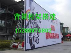 山东济南济南市背景桁架搭建 会议签到板