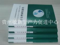 贵州省食用菌种植项目可行性研究报告