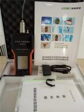 LB-CP-VOC便攜式揮發性有機氣體檢測儀