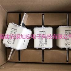 西门子熔断器3NE1331-0电流350A/电压690V西