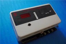 多用户电表集中式联网预付费电表