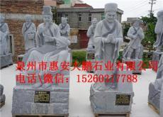 福建石雕二十四孝 园林24孝人物石雕