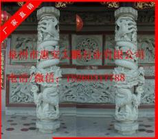 福建石雕龍柱廠家 廣場大型龍柱雕刻