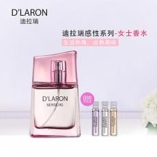 迪拉瑞都市小白領香水 正品女士感性香水