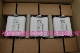供应西门子熔断器3NE3333电流450A/电压1000