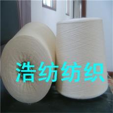 直供滌棉竹節紗36支40支價格品牌圖片601