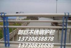 貴陽不銹鋼復合管護欄 貴陽不銹鋼橋梁護欄