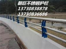 安順不銹鋼復合管護欄 安順不銹鋼橋梁護欄