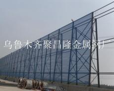 新疆防風抑塵網