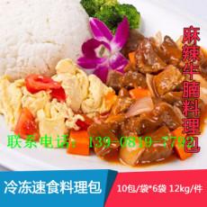 速食料理包供应 成都嘉乐冷冻料理包价格