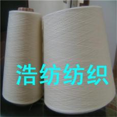 縫紉線302 303 價格圖片縫紉線哪家最好601